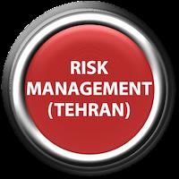 مدیریت ریسک در بازار تهران